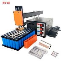 JST-IIS zgrzewarka punktowa 3KW wysokiej mocy 18650 maszyna do zgrzewania punktowego bateria litowa zestaw akumulatorów taśmy z niklu spawanie precyzyjne puls spawacz