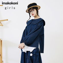 imakokoni original doll collar denim shirt female 2020 autumn retro loose long-sleeved top