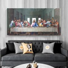 Leonardo Da Vinci's The Last Supper Posters and Print Wall Art Canvas Painting Famous Painting Art Living Room Decoration Maison