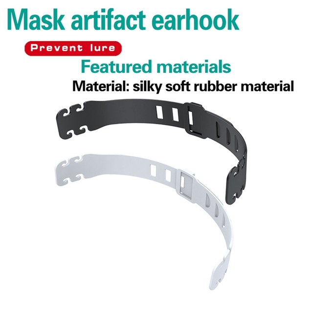 10pcs Adjustable Anti-slip Mask Ear Grips Extension Hook Universal Kid Masks Fixing Buckle for Protecting Ear Mask Accessories 2