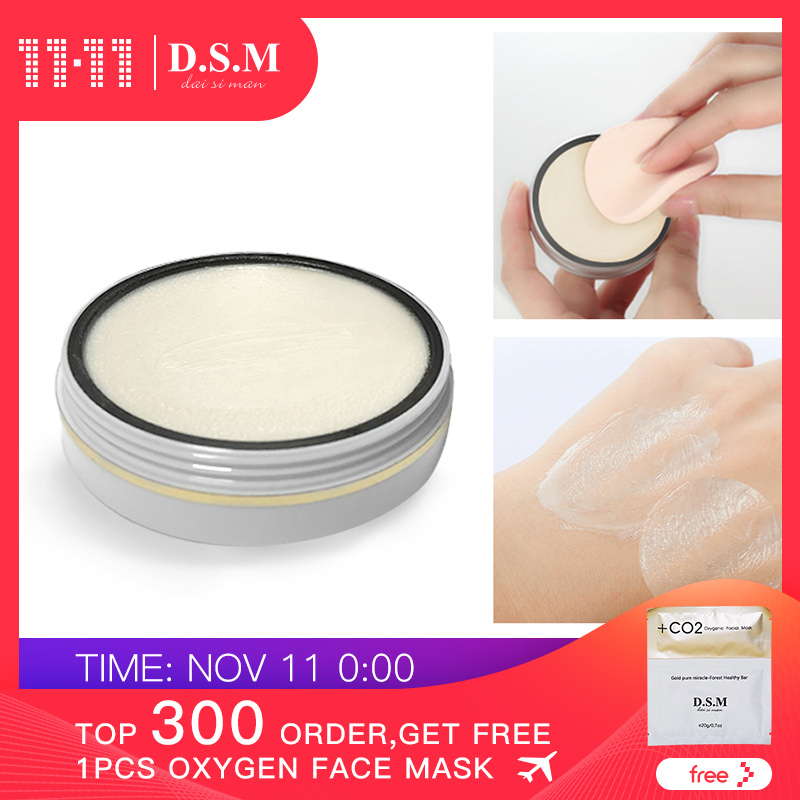 D.S.M Brand New Pig Ointment Cream Concealer Facial Primer Brighten Oil-Control Foundation Base Makeup Velvety Complexion Balm