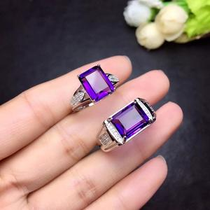 Image 5 - Natural amethyst couple ring. The real 925 Silver Mens ring. Simple and exquisite. Shopkeeper recommends