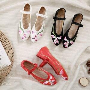 Image 3 - Veowalk bailarinas bordadas de franela para mujer, zapatos planos con punta bordada, de algodón, cómodos, con correa en el tobillo