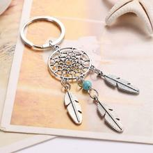Fashion 1Pcs Handcraft Dream Catcher Pendant Key Ring Buckle Car Simple Hanging Ornaments Gift Home Decoration