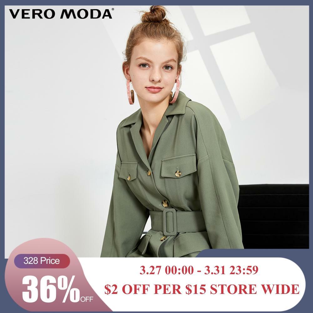 Vero Moda Women's Vintage Style Mid-length Lapel Blazer | 319308592