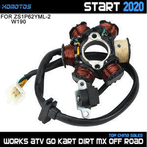 Image 4 - 오토바이 점화 마그네틱 스테이터 플라이휠 키트 ZongShen 190cc Z190 W190 1P62YML 2 전기 시작 엔진 먼지 핏 자전거 Atv