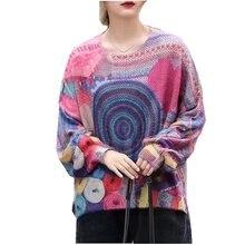 Свободный пуловер свитер с рисунком ленивого стиля для женщин