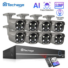 Techage 8CH 5MP HD POE NVR Kit Sistem Keamanan CCTV Dua Arah Audio AI IP Kamera Outdoor P2P Video Surveillance kamera Set 3TB HDD(China)