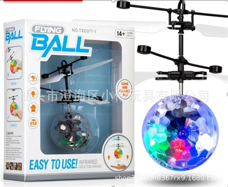 Hot Sales Strange New Induction Flying Ball Colorful Light Transparent Crystal Ball Fantasy Suspension Aircraft