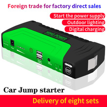 12V  High Power Car Battery Charger Starting Car Jump Starter Booster Power Bank Kit For Car Auto Starting Device car parts high capacity 16000mah car jump starter 4usb power bank compass 12v starting device car charger for car battery booster buster