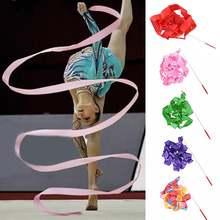 4 м красочные ленты для тренажерного зала танцевальная лента
