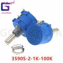 1pcs 3590S 1K 2K 5K 10K 20K 50K 100K ohm Precision Potentiometer Adjustable Resistor 3590 102 103 502 103 203 503 104