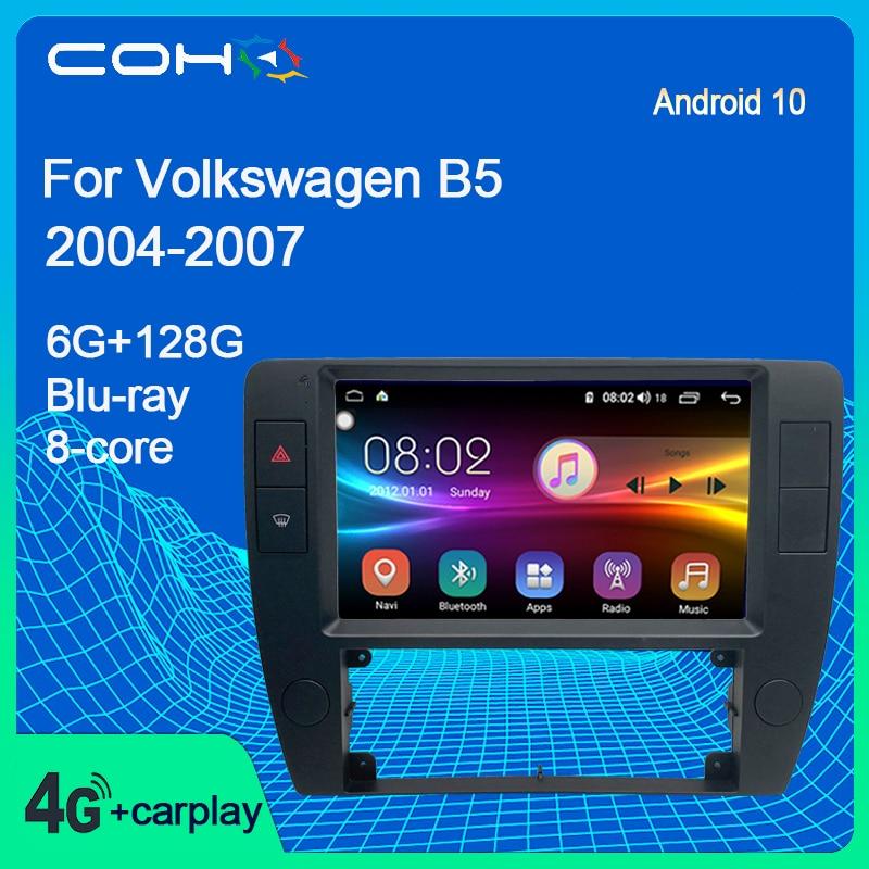 Для Volkswagen B5 2004-2007Android 10 автомобильное радио GPS навигация