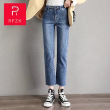 Rfzk брюки с высокой талией широкие ноги Ретро свободные женские
