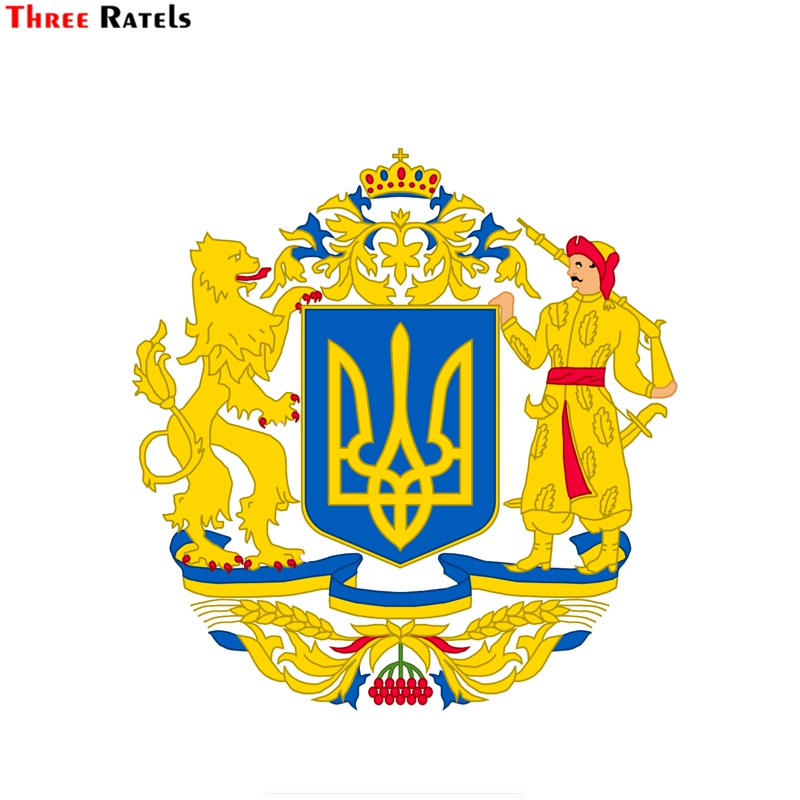 Three Ratels FTC-704# National Flag National Emblem Coat Of Arms Of Ukraine Window Wall Auto Car Sticker Decal PVC Waterproof
