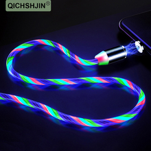 Flowing Light Magnetic Charging Mobile Phone Cable For Xiaomi Usb Type C Charger Luminous Lighting Cord Wire  For  Usb C Cable
