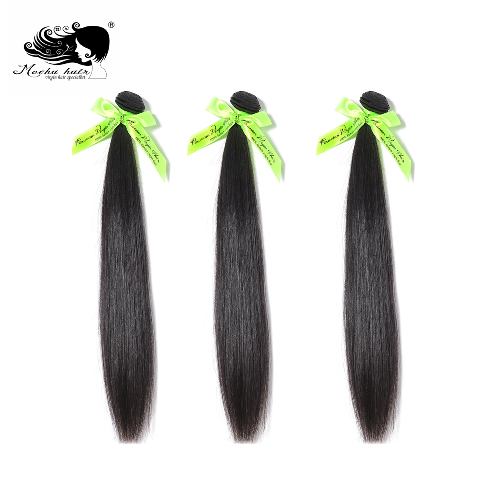 MOCHA Hair  10A Peruvian Straight  Virgin Hair Human Hair Bundles Natural Color 3 Bundles  Hair Extension Can Be Dyed