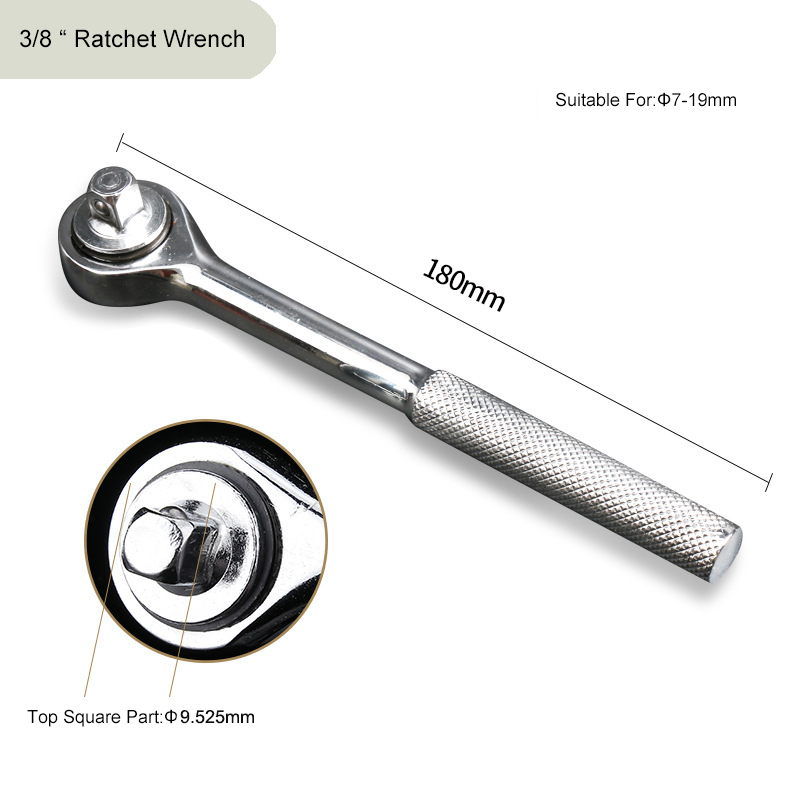 7-19mm Head Ratchet Wrench Head Set Head Key Sleeve Socket Hand Tools Power Drill Kit Socket Sleeve Square Ratchet Spanner