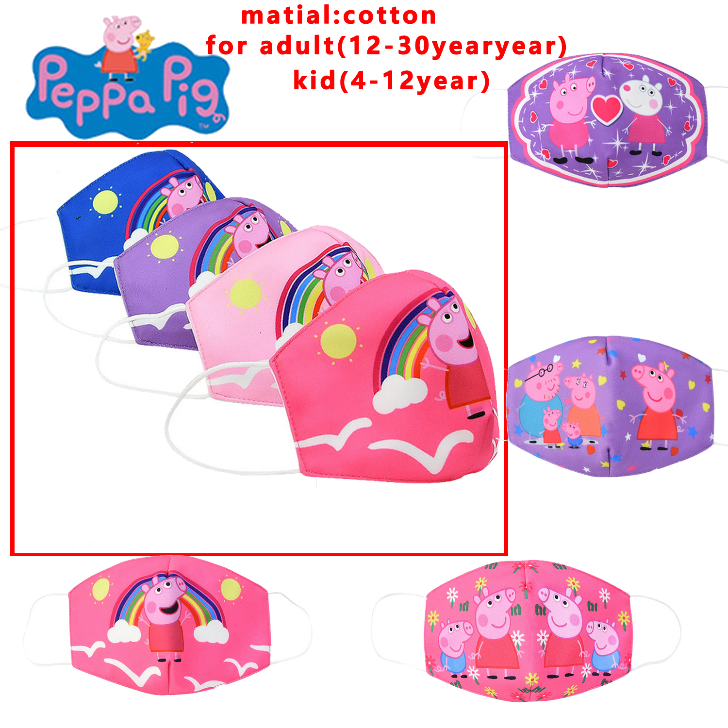 Kid Peppa Pig Mask Girl Reusable Cotton Face Mask Anti Dust Mouth Face Protective Pig Mask Cartoon Kids Adult Parent-child Mask