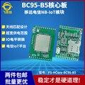 BC95-B5 макетная плата NB-IoT коммуникационный модуль движется от SIM7020C BC35