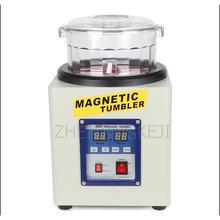 Магнитный шлифовальный станок 220 В/110 В полировальный ведро
