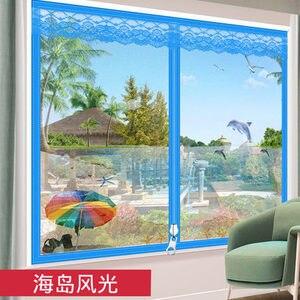 Image 5 - 1 stücke Sommer moskito bildschirme anti moskito netze haushalts türen und Fenster dekoration bildschirm mesh Können angepasst werden ihre größe
