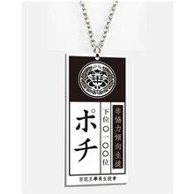 Kakegurui Necklace listing Anime fan gifts