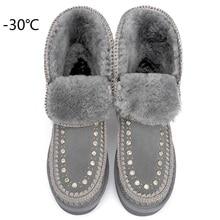 2020 moda kobiety zimowe botki słodki styl płaskie dziewczyny śnieg buty damskie luksusowe futrzane buty Femmes Bottes Chaussure Femme