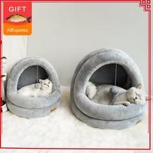 Высокое качество кошка дом кровати котята кошки диван коврики уютная игрушка для кровати собака для маленького питомника домашняя пещера Лежанка для сна товары для дома