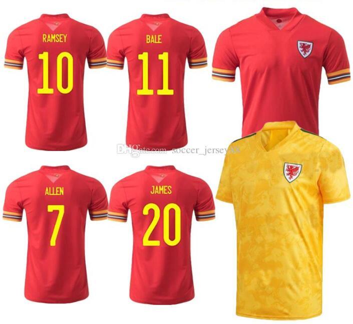 Рубашка 2020, рубашка национальной сборной голуру, мужская рубашка Джерси из Джерси «тюл Джеймс», для дома, 2021
