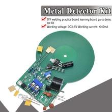 DIY Kit Metal Detector Kit Electronic Kit DC 3V-5V 60mm Non-contact Sensor Board