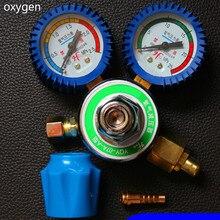 welding equipment gas generator oxygen acetylene Pressure reducing valve Decompression table free shipping стоимость