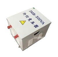 JBM 500VA Transformer Line Lamp Lighting Transformer Construction Site Safety Voltage Lighting Transformer 380V/220V 50/60HZ