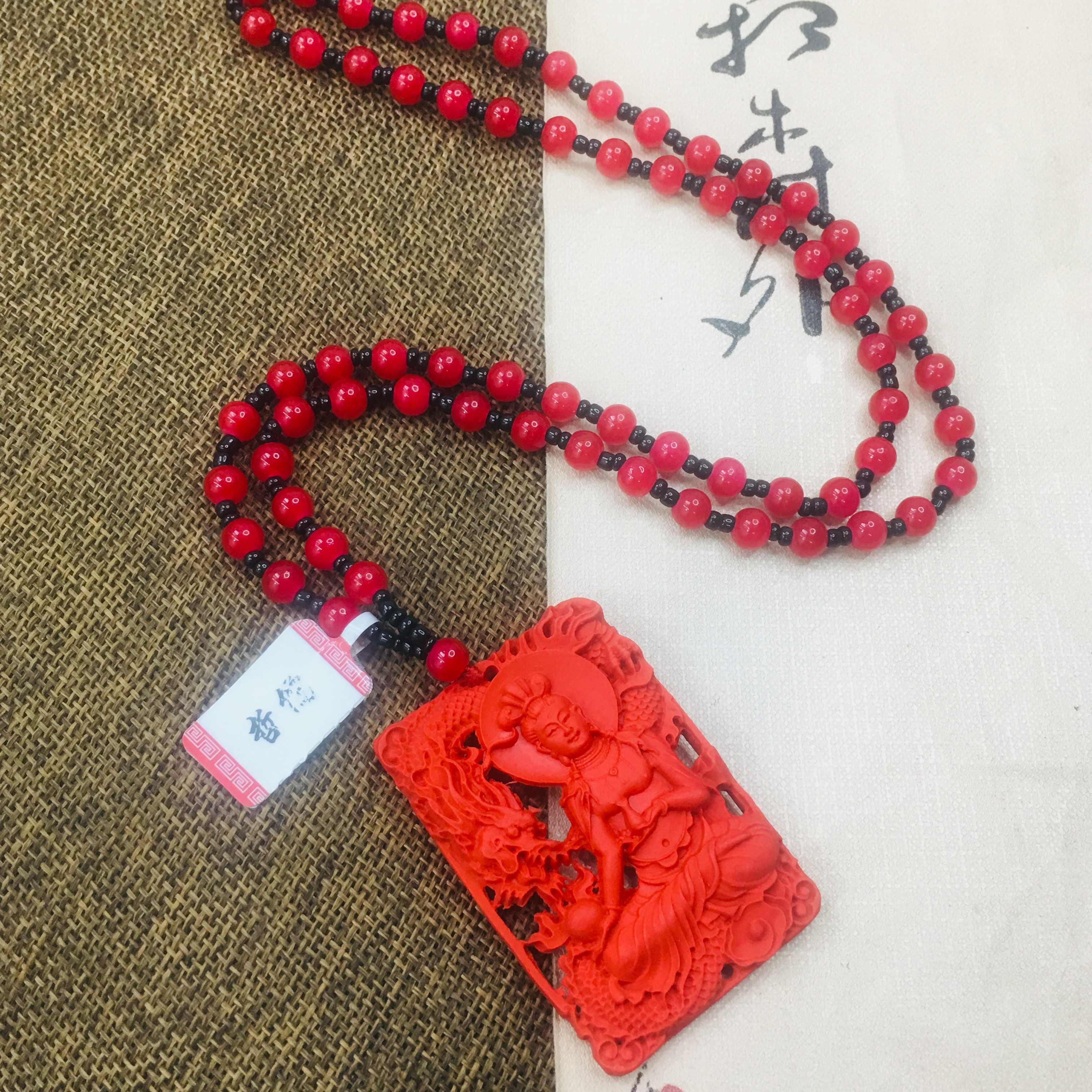 Zheru 天然朱色辰砂と彫刻レッド中空ドラゴン観音ペンダントビーズのネックレスの男性と女性のセーターチェーン
