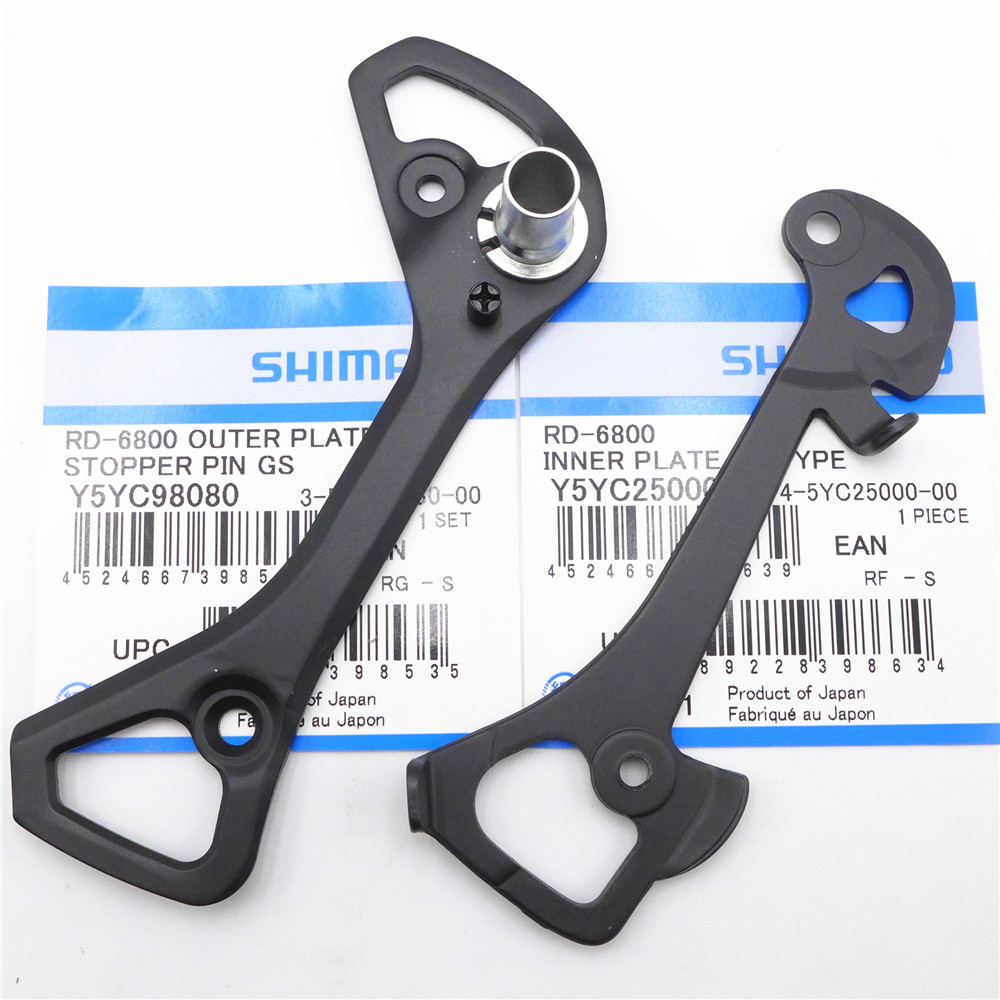 Shimano Ultegra RD-6800 Rear Derailleur Outer Plate and Plate Stopper Pin SS