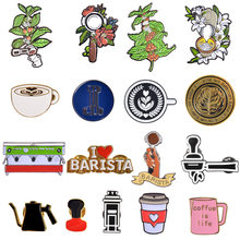 Espresso Barista Coffee Brooch Mini Metal Retro Broochess Beautiful Badge Cafe Gift Coffee Birthday Prerent Competition Souvenir