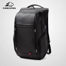 Fashion Backpack Anti thief Men Backpack New Laptop Backpack School Bag Teenage Boy Bagpack Rucksack Shoulder Bag For Male