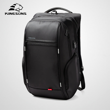 Moda mochila anti ladrão homens mochila novo portátil mochila escola saco adolescente menino bagpack mochila de ombro para o sexo masculino