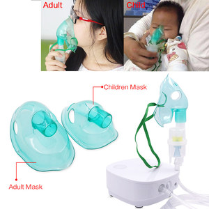 Image 2 - 1 סט Nebulizer בית טיפול ילדים למבוגרים אסטמה משאף הנשמה אדים נטענת Automizer לשאוף Nebulizer קולי