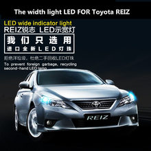 The width light LED FOR Toyota REIZ T10 5000K front small bulb contour car modification