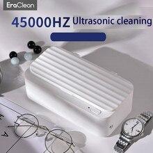 متوفر في المخزون آلة تنظيف بالموجات فوق الصوتية eraclin 45000Hz عالية التردد الاهتزاز غسل كل شيء
