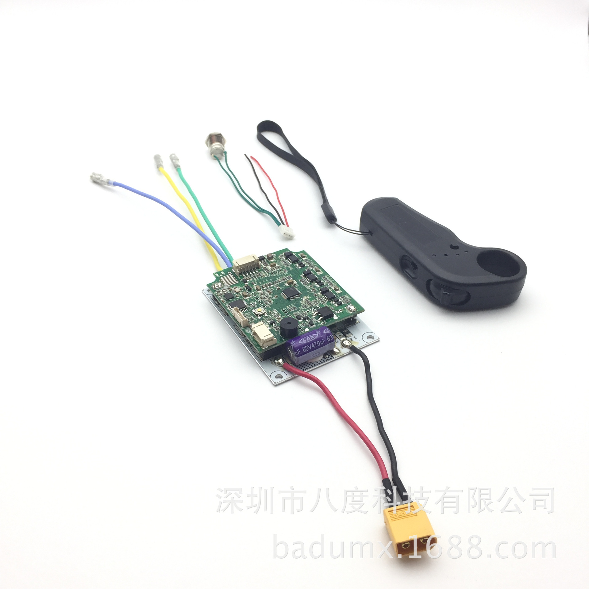 Remote Control Electric Four-wheel Scooter Dual-Drive Single Driving Controller Motor Brushless DC Scooter Wheel Hub Speed Gover