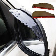 цена на 2Pcs Universal Flexible PVC Car Accessories Rearview Mirror Rain Shade Rainproof Blades Car Back Mirror  Rain Eyebrow Cover