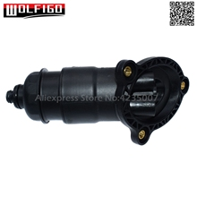 WOLFIGO New For Audi A4 A5 A6 A7 B8 C7 Automatic Transmission Oil Gearbox Filter 0AW301516H,0AW 301 516 D,0AW 301 516 C
