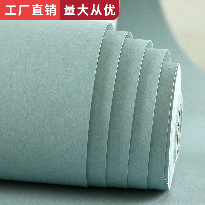 Living Room Clothing Store Wallpaper Modern Minimalist Decoration Main Material Silk Solid Color Plain Color Blue Long-fiber Non