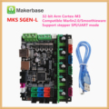 MKS SGEN L 32 бит материнская плата SGEN_L smootieboard совместимая smootieware Marlin 2,0 аналогичная BIQU BIGTREETECH SKR V1.3 плата