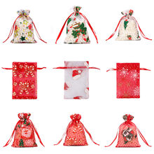 100Pcs 10X15 13X18cm Christmas Organza Bag Gauze Element Jewelry Bags Packing Drawable Organza Gift Bags(China)