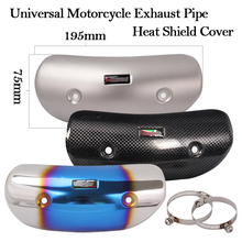 Motorcycle Project Protector Heat Shield Exhaust Muffler Carbon Fiber Anti-Scalding Cover Connect For TRK502 CBR300 TMAX530 Z900