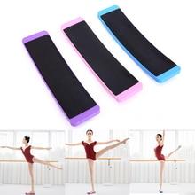 1 шт балетная Вертушка для взрослых pirouette балетки поворота
