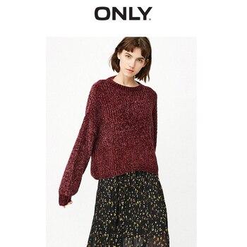 Suéter de punto suelto chenille espalda abierta escote en V nuevo otoño sólo para mujeres   119113525